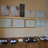 Photo taken at Douloufakis winery by Douloufakis winery on 4/22/2014