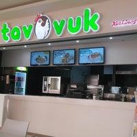 Photo taken at Tavvuk by Haşim S. on 8/19/2014