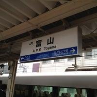 Photo taken at Toyama Station by Hiroshi M. on 4/26/2012