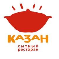 Photo taken at Казан by Казан on 12/5/2013