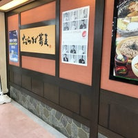 Photo taken at おらが蕎麦 京橋イオン店 by 近藤 嘉. on 7/24/2017