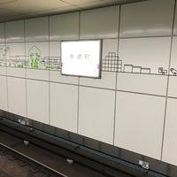 Photo taken at Nakazakicho Station (T19) by 近藤 嘉. on 3/5/2017