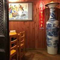 7/25/2017にtinacolobockleが揚州商人 流山店で撮った写真