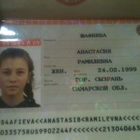 Photo taken at Пенсионный фонд России by Anastasia S. on 6/11/2014