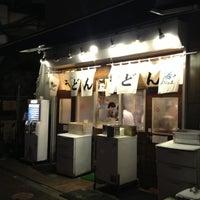 Photo taken at Oniyamma by wataru r. on 4/28/2013