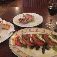Photo taken at Troy Mediterranean Cuisine by Jade H. on 1/15/2017