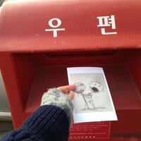 Photo taken at Yongin Suji Post Office by Seulki🙋‍♀️ on 3/8/2013