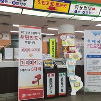 Photo taken at Yongin Suji Post Office by Seulki🙋‍♀️ on 5/14/2015