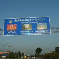 Photo taken at @พะเยา by Napat N. on 12/25/2013