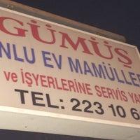 Photo taken at GÜMÜŞ UNLU MAMÜLLERİ by Metin G. on 2/7/2014