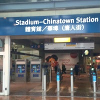 Photo taken at Stadium - Chinatown SkyTrain Station by Arnold C. on 8/29/2013