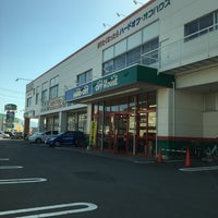 Photo taken at ハードオフ オフハウス 沼津店 by 神威 on 3/17/2016