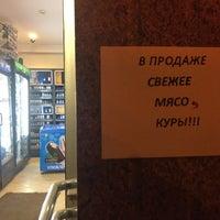 Photo taken at Гастроном by Alex007 🇺🇦🇪🇸🇮🇪🇹🇷🇭🇺🇵🇱🇩🇪🇨🇿🇮🇸 on 5/21/2018