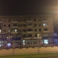Photo taken at Спортмастер / Sportmaster by Alex007 🇺🇦🇪🇸🇮🇪🇹🇷🇭🇺🇵🇱🇩🇪🇨🇿🇮🇸 on 5/21/2018