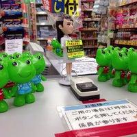 Photo taken at スギ薬局 神田西口通り店 by tramefan on 6/3/2013