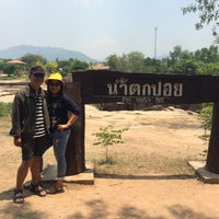 Photo taken at น้ำตกปอย by Suda A. on 4/20/2015
