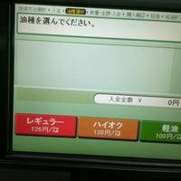 Photo taken at 相光石油本社 by あーたん on 4/18/2018