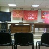 "Photo taken at Корпорация ""Маяк"", Центральный офис by shabarchin 7. on 5/31/2014"