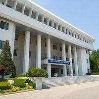 Photo taken at 국세공무원연수원 by Mi-gyeong L. on 5/15/2014