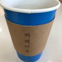 Photo taken at 국세공무원연수원 by Mi-gyeong L. on 12/13/2017