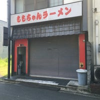 Photo taken at ももちゃんラーメン by チキンフィッシュ on 4/30/2016