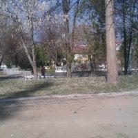 Photo taken at Murat Acar Parkı by Betül K. on 2/23/2014