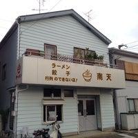 Photo taken at 南天 by H.Yasuda on 7/20/2014
