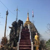 Photo taken at พระธาตุดอยหินกิ่ว by Fon K. on 2/25/2017
