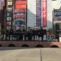 Photo taken at ヤマダ電機 LABI 新橋銀座口店 by じょーじあ on 12/31/2015