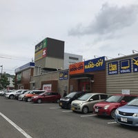 Photo taken at ハードオフ 松山駅前店 by じょーじあ on 5/6/2018