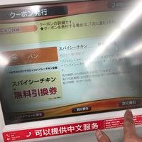 Photo taken at CircleK by じょーじあ on 4/13/2018