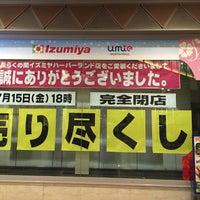 Photo taken at イズミヤ 神戸ハーバーランド店 by じょーじあ on 7/13/2016