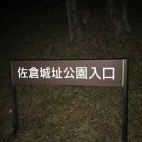 Photo taken at Sakura Castle Ruins Park by じょーじあ on 12/31/2017