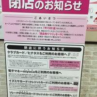 Photo taken at イズミヤ 神戸ハーバーランド店 by じょーじあ on 6/1/2016