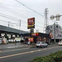 Photo taken at Sukiya by じょーじあ on 11/8/2017