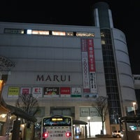 Photo taken at Marui by じょーじあ on 12/30/2017