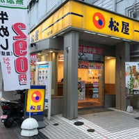 Photo taken at 松屋 枚方店 by じょーじあ on 3/5/2017