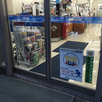 Photo taken at Lawson by じょーじあ on 12/29/2014