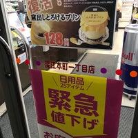 Photo taken at CircleK by じょーじあ on 5/20/2017
