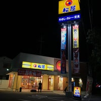 Photo taken at 松屋 宝塚安倉店 by じょーじあ on 6/2/2017
