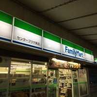 Photo taken at FamilyMart by じょーじあ on 4/20/2016