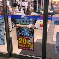 Photo taken at Lawson by じょーじあ on 7/1/2018