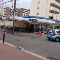 Photo taken at サンディ 双葉店 by じょーじあ on 6/22/2014