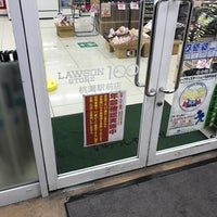 Photo taken at Lawson Store 100 by じょーじあ on 3/11/2018