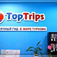 Снимок сделан в Top Trips пользователем Top Trips 7/1/2014