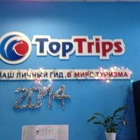 Снимок сделан в Top Trips пользователем Top Trips 12/9/2013