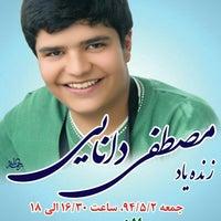 Photo taken at Behesht-e Masoumeh   بهشت معصومه by Mreza D. on 7/16/2015
