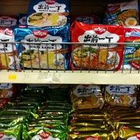 Das Foto wurde bei Hao Cai Lei Asien-Supermarkt von Hannes ☕. am 1/11/2016 aufgenommen
