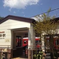 Photo taken at Kazamatsuri Station (OH49) by meo on 4/12/2013