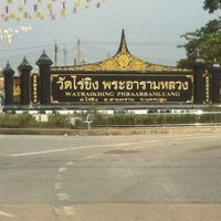 Photo taken at Wat Rai King (Wat Mongkhon Chindaram) by Ja S. on 11/20/2012